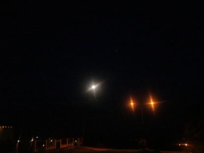 Bulan dan Yupiter di Kuala Kurun