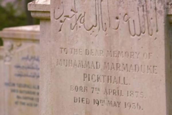 Muhammad-Marmaduke-Pickthal-grave